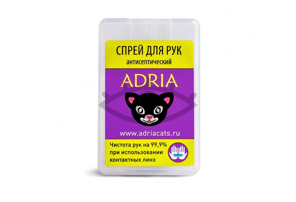 Спрей для рук Adria (SanMax), 20 мл.